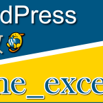 投稿の抜粋を出力する関数「the_excerpt」:WordPress関数まとめ